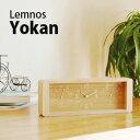 【Lemnos/レムノス】 Yokan ヨウカン(置き時計/温湿度計)