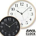 ショッピングtokia 【Lemnos/レムノス】 TOKI AWA CLOCK トキ ※受注生産