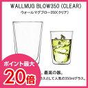 【RIVERS/リバーズ】WALLMUG BLOW350 (CLEAR) ウォールマグブロー350(