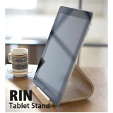 【YAMAZAKI/山崎実業】 Tablet Stand RIN タブレットスタンド リン