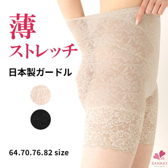 Thighs clean! [Total レースガードル stretch (091020) made in Japan (underwear & Pajamas _ nightwear _ Rakuten _ mail-order / ladies winner and shapewear)