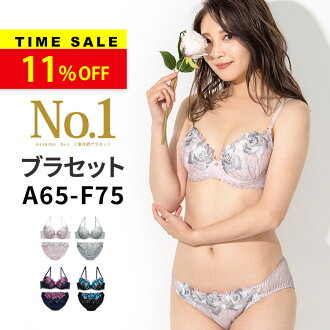 Bra Panties sets bra & shorts (Jazz / bra/Bra sets, BRA/f Cup/f Cup / underwear * Okinawa delivered only pay 420 Yen SS 03mar13 _ sexy _ mail-order SSpopular03mar13_ladiesfashion)