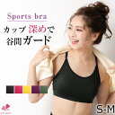 Size ( / yoga wear / aerobics wear / knight bra / aerobics wear / bra top / fitnessware / hip-hop dance / running wear Lady's) that sports bra [free shipping email service correspondence collect on delivery impossibility] has a big [Mie] (_ Rakuten _ mail order)