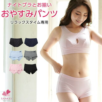 Goodnight plain Ribbon (underwear & Pajamas _ nightwear _ Rakuten _ mail-order / ladies winner and shorts)