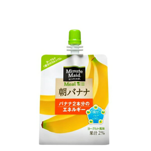 ミニッツメイド 朝バナナ 180g 48袋 (2...の商品画像
