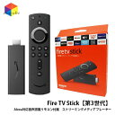 【新品】Fire TV Stick - Alexa対応音声認識リモコン付属 (ストリーミングメディアプレーヤー) ブラック B07ZZY2DFW ニューモデル ア..