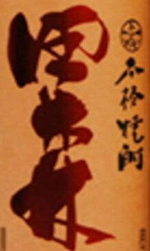 """""""笑っていいとも""""のタモリさんを想う風味豊かな味わい!【正規特約店だけの超限定品】楽天市場内取り扱い店わずか!紅芋好きにはたまらない1本です。鹿児島【軸屋酒造 じくや】権之助甕蔵 紅田森  べにたもり 甕仕込み 25度 1800ml 紫尾"""
