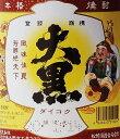 【松崎酒造】 商売繁盛・芋焼酎大黒 (だいこく)  25度 1800ml 鹿児島県いちき串木野市にある小さな焼酎蔵です。松崎酒造は、芋焼酎「大黒」一品のみを、四代に渡って造り続けている小さな焼酎蔵です。七福神の一人「大黒天」にちなんだものです。 商店