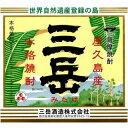 ●【飲んでない人は人生を損してるかも!】世界自然遺産登録の屋久島で造るプレミアム焼酎これが本物のプレ