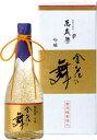 """純金箔が舞う!金の花が華やかに舞う店長が全国103品の""""日本酒お歳暮ギフト""""から選び"""