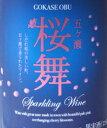 送料安い!即納【今なら、金額に関係なくよりどり6本で送料無料(北海道を除く)】地元で育まれた葡萄を100%使ったワインをつくりたい!