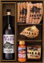 【送料込】三田屋本店 ロースハム・ぶどうジュース詰合せ【HA60】≪楽ギフ_のし宛書≫