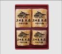 【三田屋本店】ロースハムギフトS100【楽ギフ_のし宛書】