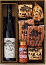 【送料込】三田屋本店 ロースハム・白ワイン詰合せ【SW100】≪楽ギフ_のし宛書≫