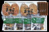 国産牛と国産豚肉使用三田屋総本家ハンバーグギフトセット
