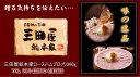 豚ロース肉を使用した本格派ロースハム360g(ブロック)