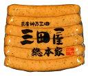 粗挽きに仕立て香りにパセリを使用したチューリンガーウインナー
