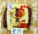 【三田屋総本家】熟味鹿肉ウインナー80g