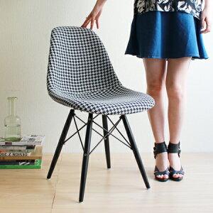 【デザイナー:チャールズ&レイ・イームズ】商品名:シェルサイドチェア(DSW)Manhattan【復刻版・ジェネリック・リプロダクト】【ダイニングチェア】【椅子】【PCチェア】【楽天】【モノトーン】【CHER01】【CH6137】【千鳥格子】
