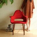 【選べる4色☆】【デザイナー:イームズ & エーロ・サーリネン】商品名: Organic Chair(オーガニックチェア)プレミアム【リプロダクト・ジェネリック】【デザイナーズ】【ダイニングチェア】【椅子】【布地】【アームチェア】