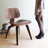 【完成品(組み立て済み)でお届け】【デザイナー:チャールズ&レイ・イームズ】商品名:プライウッドダイニングチェア「DCW」プレミアム【ジェネリック・リプロダクト】【木製】【ダイニングチェア 】【椅子】【曲木】【CH4058】