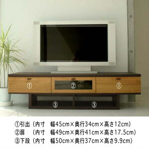 【日本製】【送料無料】商品名:FREEテレビボード【05P28may10】【P28may10新規店】【P08mar10】【P0222】【tokubai0525】【smtb-F】