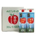 葉とらずりんご 1000g 12本