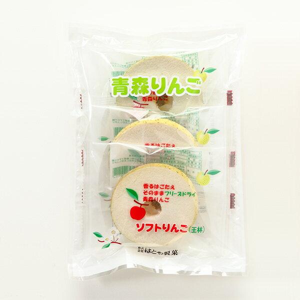 ソフトりんご 王林 3袋入の商品画像