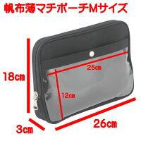 KR-L帆布ダッフルポーチキーロックファスナー仕様鍵付きバッグでセキュリティー!