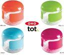 OXO tot(オクソートット)スナックカップ/02P03Dec16