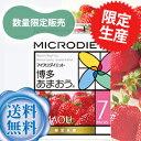 サニーヘルス マイクロダイエット MICRODIETドリンク(博多あまおう味)7食[ 自然派 / 置き換え ]