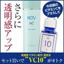 Ac-facel-vc10-set-p
