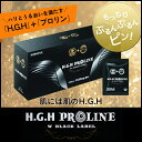 Hb-hgh-pro-wbk-p01