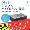 P_hq-soap