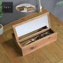 アクセサリー収納ボックス 幅35cm ブラウン 茶 ナチュラル 完成品 ジュエリーボックス 木製 コレクションケース おしゃれ コンパクトな..