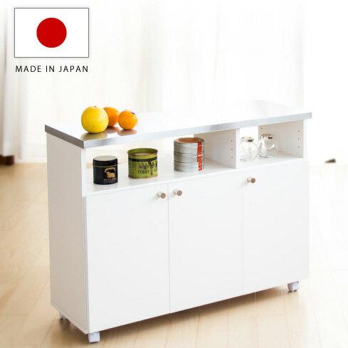 ステンレストップキッチンワゴン幅90 日本製 ステンレストップキッチンカウンターワゴン キャスター付き ステンレス天板 台所 ダイニング 間仕切り カウンターテーブル キッチン収納 食器棚 完成品 新生活