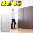 扉付き本棚 幅90cm 高さ180cm シンプル シェルフ 90184ドア本棚 事務用書棚 カラーボックス ウッドラック 扉付 収納 ラック キッズ 多目的ラック