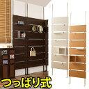 日本製 突っ張りウォールパーテーション 幅60cm 店舗用 薄型 おしゃれ パ...