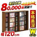 書棚 コミックラック スライド本棚 スライド書棚 マガジンラック CDラック コミック収納 漫画 薄型/木製キッズ /通販 楽天 家具