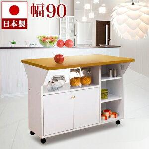 キッチン カウンター キャスター テーブル バタフライ