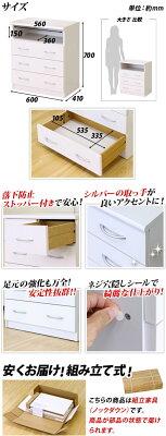 ピュアホワイト[Branco(ブランコ)]TVボード幅60cm引出し一人暮らし白【SB23681】新春セール