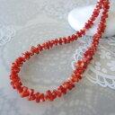 高知産赤サンゴ枝のネックレス/SILVERアジャスター/『宝石珊瑚』