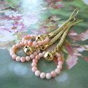可愛いピンク珊瑚幸せの輪っかの根付開運/お守り/厄除