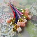 【敬老の日】【還暦祝いに】可愛いピンク珊瑚の根付(2個付)/お守り/厄除/『宝石サンゴ』