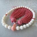 ミッド珊瑚の数珠(念珠)天然本珊瑚(8〜8.5ミリ)/片手数珠/略式/法要