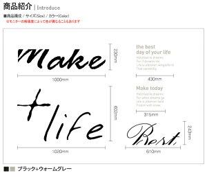 サンサンフー【ウォールステッカー】タイポグラフィー