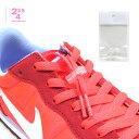 靴ひもストッパー S クリアー (シューレーススットッパー・レースロック・紐留め)DM便(メール便)送料無料 同梱可代引き不可