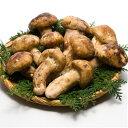 送料無料 名工推薦 冷凍松茸 特大開き 松茸 天然もの まつたけ ホール マツタケ 1kg(500g×2袋)鍋 おせち料理 お歳暮