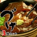 日本海・天然地魚の旨みたっぷり!「づけ」3種詰合せ(高級海苔付き)≪送料無料≫