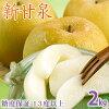 梨のイメージ